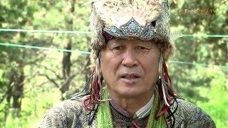 Древние шаманские практики. Исцеление звуком.