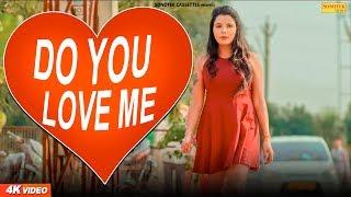 Do You Love Me | Nyc Bhoria | Sikha Chaudhary | Vishal Yadav | New Haryanvi Love Song 2018