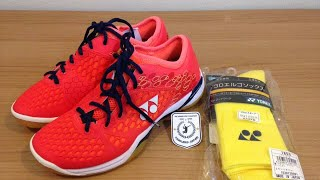 Yonex Powercushion 03 Japan Grade. Only / พากษ์ไทย
