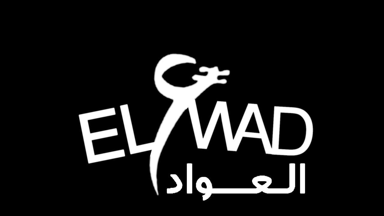 طريقه سهله جدا تتعلم بها عزف الف ليله وليله   عبدالرافع حمدى