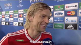 Боруссия Д. 1:2 Бавария | Интервью Анатолия Тимощука | Лига Чемпионов 2012-2013