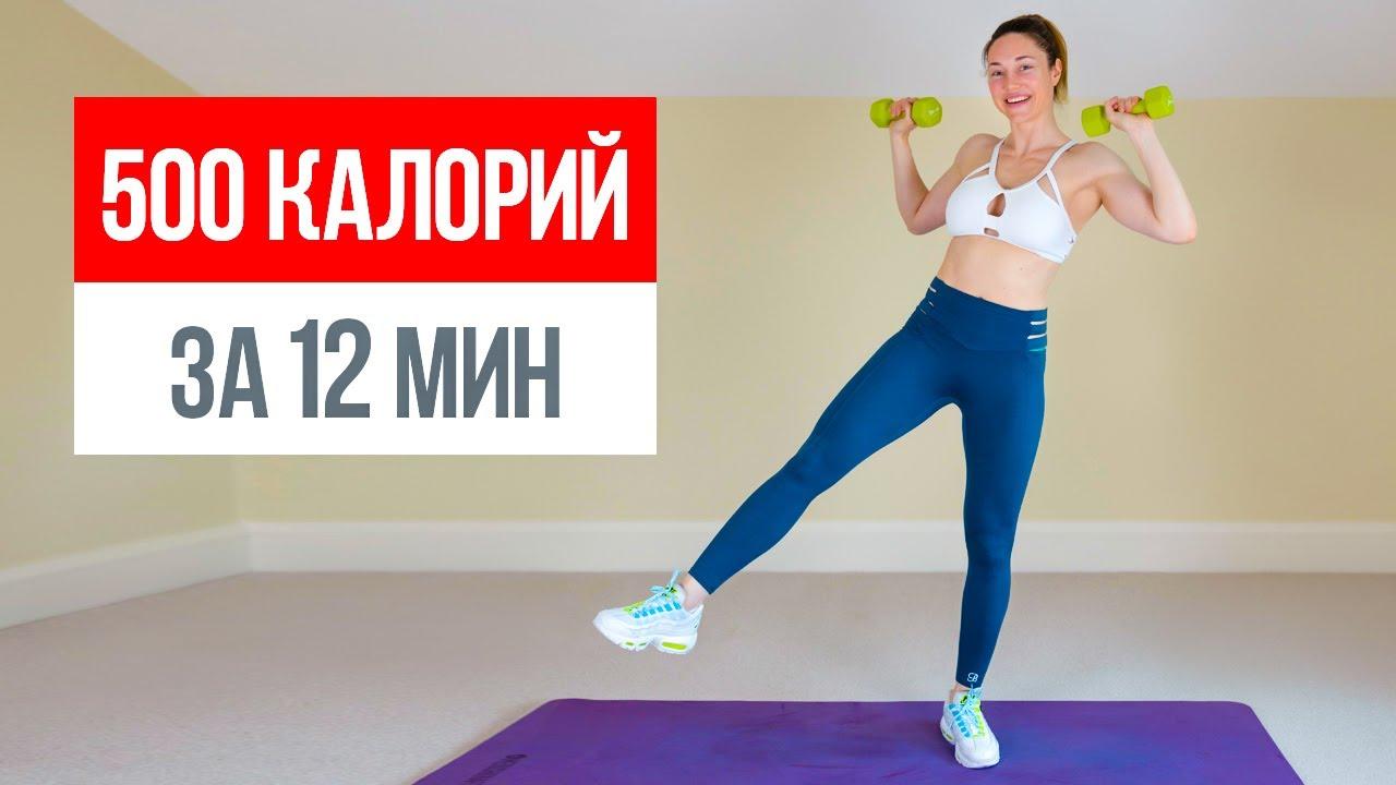 ЭТА ТРЕНИРОВКА ЗАМЕНИТ 10.000 ШАГОВ! Тренировка для похудения ПОЛНЫХ ЛЮДЕЙ в домашних условиях