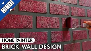 Fake Brick Wall Design | Full Detail !