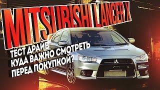 Mitsubishi Lancer X Обзор  - Тест-Драйв Лансера Х ( Куда смотреть перед покупкой)