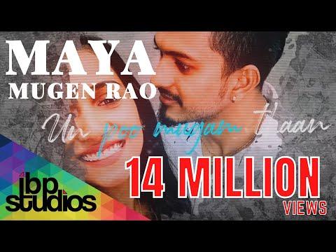 Maya Mugen Rao  Yasmin Nadiah Official Lyric Video