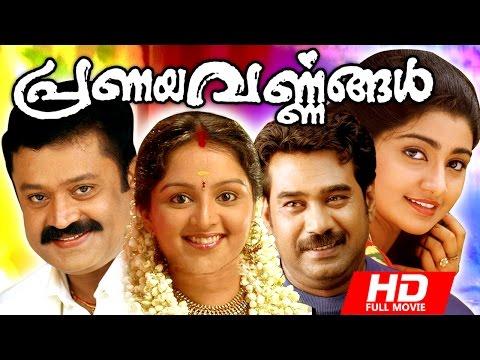Superhit Malayalam Movie | Pranayavarnangal [ HD ]  | Ft. Suresh Gopi, Manju Warrier, Biju Menon