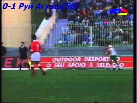 QWC 1994 Malta vs. Portugal 0-1 (24.01.1993)
