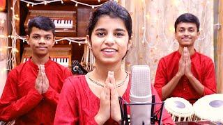 तू सुखकर्ता तू दुखहर्ता (मंगल मूर्ती मोरया) - मैथिली ठाकुर, अयाची ठाकुर, ऋषभ ठाकुर