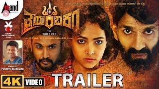 thrayambakam-kannada-4k-trailer-2019-raghavendra-rajkumar-anupama-gowda-rohitt-dayal