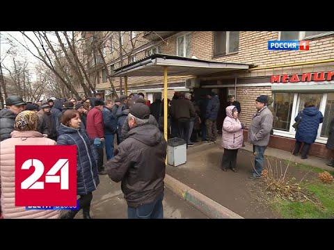 Смотреть Меняется порядок получения медсправки в ГАИ: чего боятся люди - Россия 24 онлайн