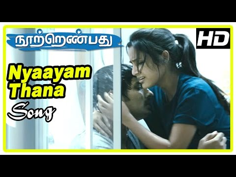 180 Movie Scenes  Nyaayam Thana song  Siddharth fears about Life  Siddharth decides to leave