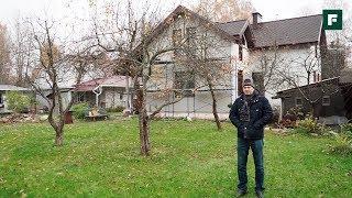 Дом на две семьи. История строительства // FORUMHOUSE