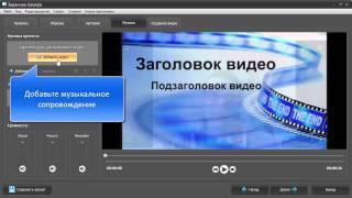 Как записать разговор в скайпе(В данном видеоуроке вы узнаете о том, как записать разговор в скайпе, используя программу «Экранная Камера»..., 2015-07-13T10:07:12.000Z)