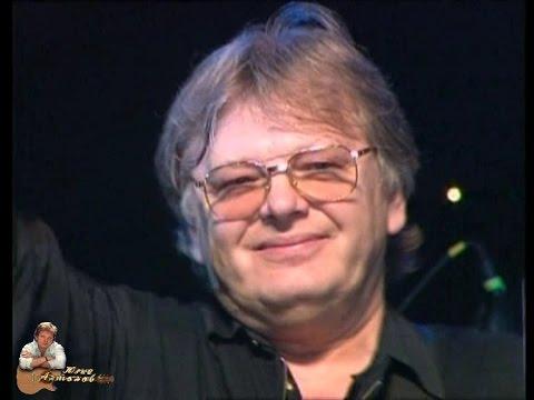 Юрий Антонов в концерте