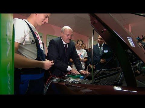 Лукашенко посетил Минский