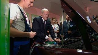 Лукашенко посетил Минский автомеханический колледж
