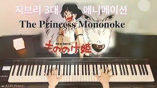 모노노케 히메 OST 원령공주 もののけ姫 Mononoke Hime - Hisaishi Joe 히사이시조 (KERI Piano 케리피아노)