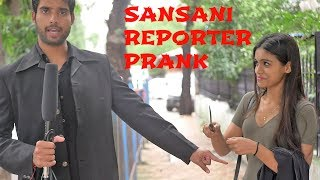 NEWS REPORTER EXPOSING MAN EATER GIRL PRANK| So Effin Cray