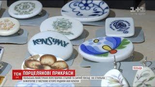 Унікальні прикраси із битих тарілок створює польська майстриня