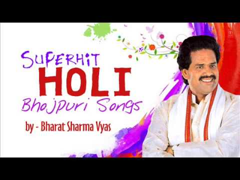 Bharat Sharma Vyas - Superhit Bhojpuri Holi Songs [ Audio Song ]