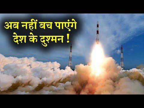 देश के दुश्मनों के लिए 'काल' बनेगा भारत का ये सैटेलाइट !   INDIA NEWS VIRAL