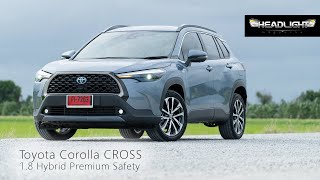 รีวิว ทดลองขับ Toyota Corolla CROSS 1.8 Hybrid Premium Safety | Headlightmag Review Clip