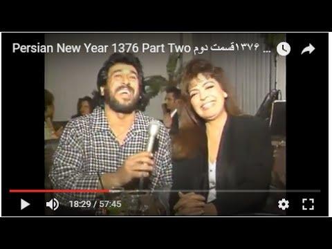Persian New Year 1376 Part Two شو نوروزی ۱۳۷۶قسمت دوم