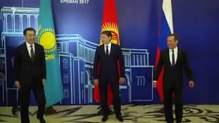 Երևանում ավարտվեց Եվրասիական միջկառավարական խորհրդի ընդլայնված կազմով նիստը