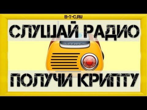 Видео Заработок qiwi в интернете