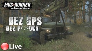 ????  [LIVE] Spintires Mud Runner -