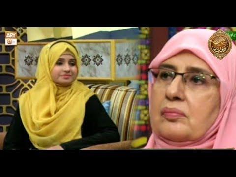 Naimat e Iftar - Segment - Ramzan Aur Khawateen - 22nd May 2018  - ARY Qtv