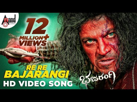 Bajarangi | Re Re Bajarangi | HD Video Song | Dr. Shivarajkumar | Aindrita Ray | Arjun Janya