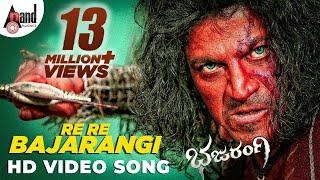 "Bajarangi ""Re Re Bajarangi"" Feat. Shivraj Kumar, Aindrita Ray and Others"