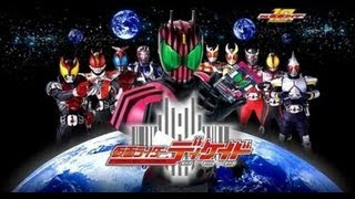 仮面ライダーバトライド・ウォー - Rider Road 5 - Decade
