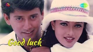 Good Luck Tamil Movie Audio Jukebox Prashanth Riya Sen