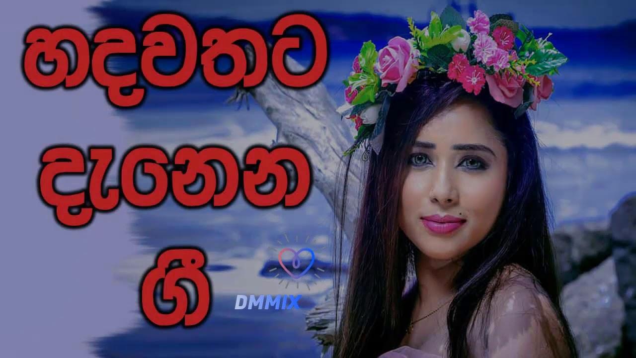 2019 New Sinhala Dj Remix Song Sinhala Dj Nonstop New Dj -9659