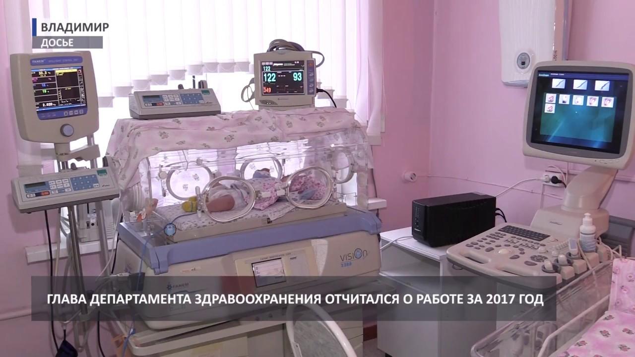 2018 03 27 ПК Александра Кирюхина