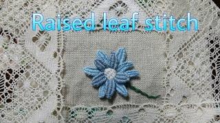 *홍진하의자수클래식* Raised leaf stitch (레이즈드리프 스티치) 자수기법 독학으로배우기 동영상