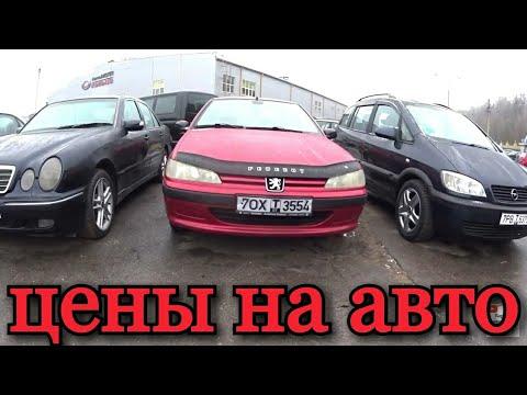 Авторынок Малиновка Цены на авто