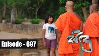 Sidu | Episode 697 09th April 2019 Thumbnail