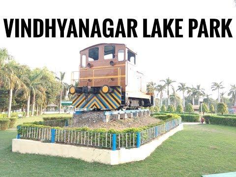 Vindhyanagar NTPC Lake Park