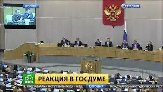 Russlands Parlament applaudiert zum Wahlsieg von Donald Trump - vorerst kein Krieg mit USA