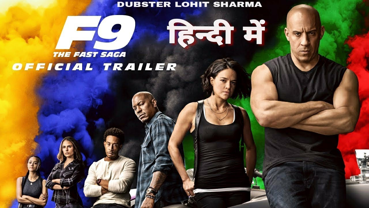 Download Fast And Furious 9 - HINDI | Trailer | Dubster Lohit Sharma