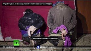 «Иракская инквизиция» в действии: союзники США пытают невиновных без суда и следствия