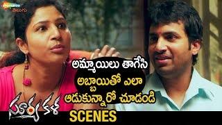 Download lagu Drinking Girls Enjoy with a Boy Suryakala Latest Telugu Horror Movie Haripriya Shemaroo Telugu MP3