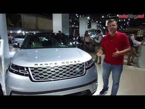 Frankfurt 2017: Standul Land Rover – Reportaj Video AutoBlog.MD