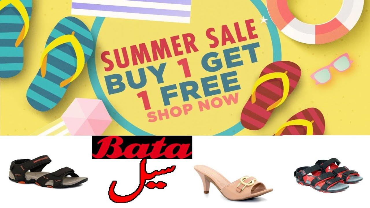 BATA FOOTWEARS SUMMER SALE BUY 1 GET 1