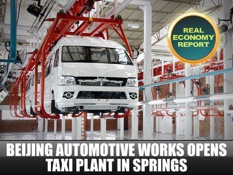 Real Economy Report 226 -  Beijing Automotive Works