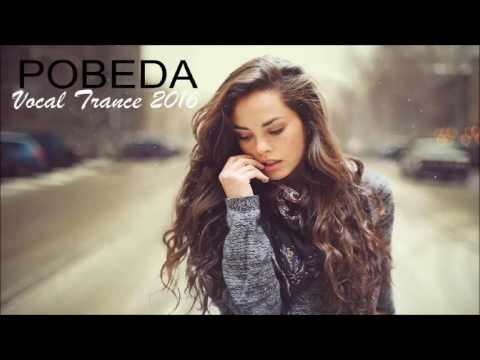 Vocal Trance 2016 New York The Best Full HD mix