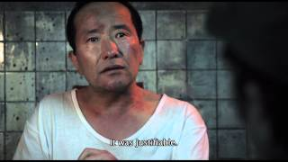ONE ON ONE (Il Dae Il) Trailer | SGIFF 2014